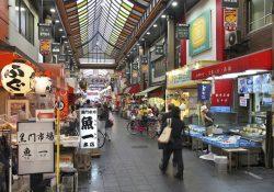 4 điểm mua sắm tốt nhất ở Osaka