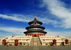 Khám phá những di sản thế giới nổi tiếng tại Bắc Kinh